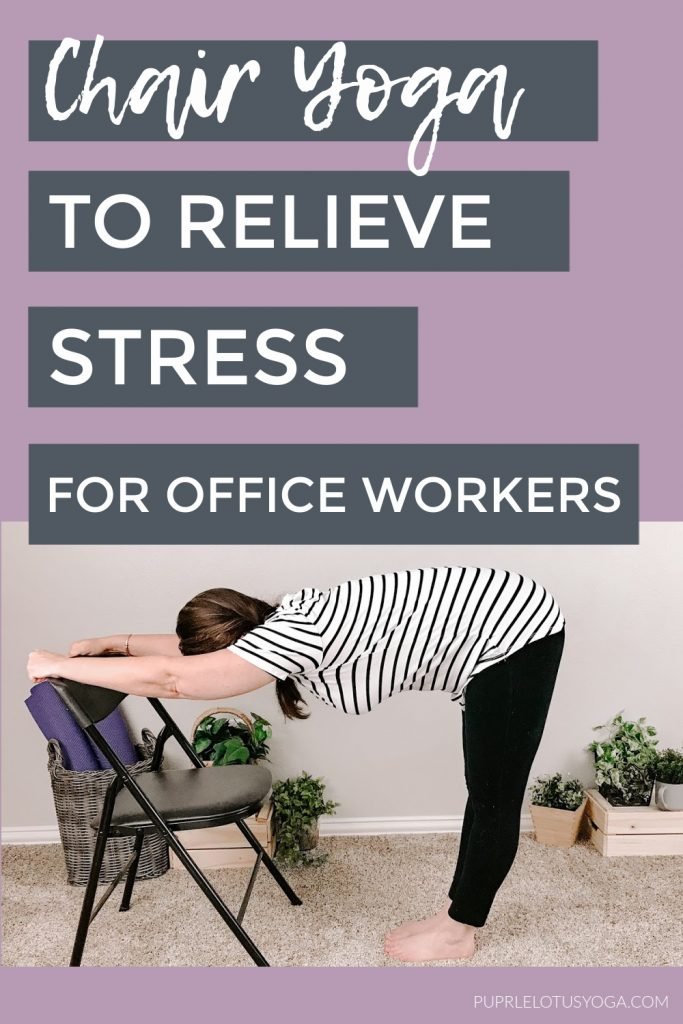 chair yoga to relieve stress for office workers 2
